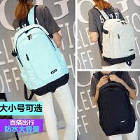 2018新款大容量双肩包韩版高中生女书包旅行背包男初中学生女校园