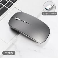 无线鼠标适用联想thinkpad惠普戴尔三星华硕笔记本静音可充电式蓝牙鼠标4.0适用小米苹果台式电脑 标配