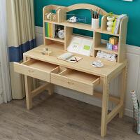 【限时7折】实木学习桌可升降现代简约小学生书桌儿童写字桌家用儿童桌椅套装