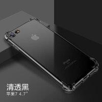 小派 iphone7手机壳 苹果7plus硅胶防摔保护套透明7p软壳男女新款