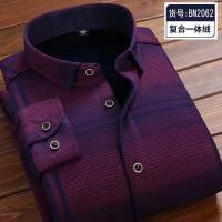冬季男士保暖衬衫加绒加厚中年爸爸装长袖带绒格子中老年大