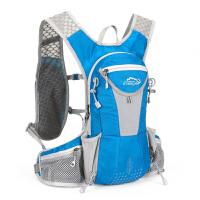 越野跑背包马拉松跑步背包水袋水壶包男 女登山包骑行背包双肩包 蓝色 556#