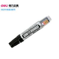 得力白板笔6820可加墨水易擦性大容量直液式 可换墨囊水性演讲笔 6993白板笔替芯