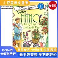 #小豆豆英文童书 Fancy Nancy: Every Day Is Earth Day 漂亮的南希 英文原版绘本 I