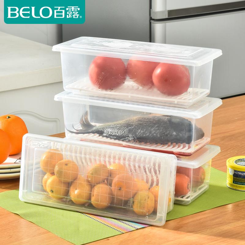 百露4个装厨房分类沥水保鲜盒塑料冰箱冷藏冷冻储藏盒食物收纳盒欢庆双诞 5折优惠