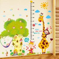 卡通儿童房卧室壁纸装饰贴画自粘宝宝测量身高贴纸墙贴可移除动物 特大