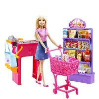 娃娃礼盒套装梦想豪宅芭比甜甜屋女孩过家家玩具 款式多选,送给公主的好礼物