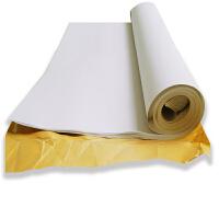白板纸 挂纸展示美术60x90cm尺寸支架白板适用纸 60*90厘米50张