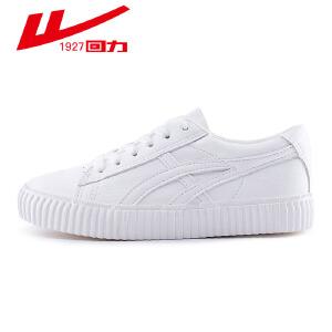 【秋季特惠1件3.5折 2件3折】回力鞋女小白鞋女春季韩版百搭鞋子帆布鞋女白色板鞋
