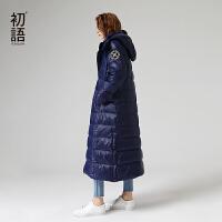 【1件3折价:494.5元】初语羽绒服长款女冬季新款撞色时尚白鸭绒过膝收腰连帽外套