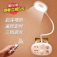 【限时7折】遥控创意节能LED台灯插座多功能卧室床头婴儿喂奶护眼插电小夜灯