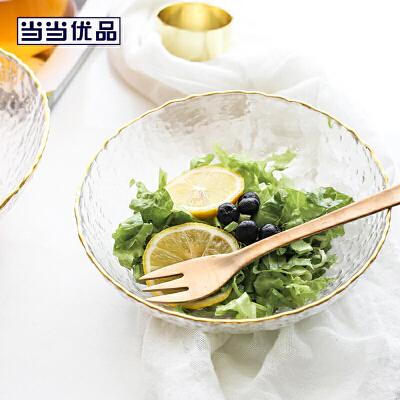 当当优品 锤目纹餐具描金7寸玻璃碗光阴系列X4只 当当自营 通透干净 手感细腻 冰花纹理 大容量 直径18cm