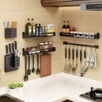 厨房置物架壁挂式免打孔调味料用品家用大全多功能刀架挂架收纳架