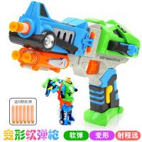创意儿童变形狙击玩具枪 男孩益智机器人软弹枪玩具