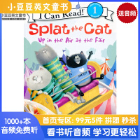 #Splat the Cat: Up in the Air at the Fair