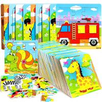 【2件5折】儿童9片木质拼图拼板手抓板早教益智拼装拼插智力玩具3-6-12岁