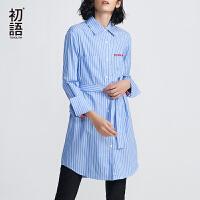 初语2018春装新款 翻领字母刺绣条纹H型绑带长款衬衫连衣裙女显瘦