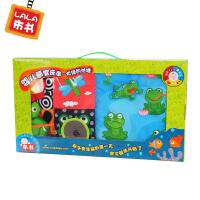 LALABABY/拉拉布书 婴儿感官双面床围 宝宝车床保护床围 忙碌的池塘