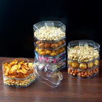 透明分格干果盘家用干果盒零食盘创意客厅糖果盘塑料带盖装瓜子盘
