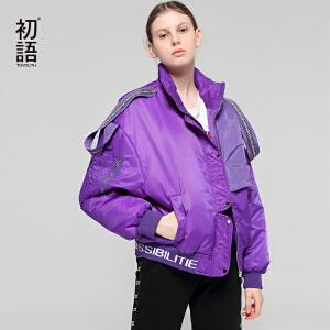 初语紫色夹克棉袄外套女秋冬装新款宽松拼接短款棉衣潮