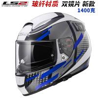 摩托车头盔双镜片玻璃钢纤维全覆式蓝牙全盔轻量卡丁男女四季