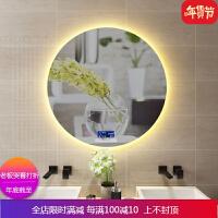 圆形简约浴室化妆镜子智能led卫生间壁挂梳妆镜洗手盆带灯发光镜 自店营年货 其他