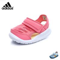 阿迪达斯Adidas童鞋18夏季新款婴幼童学步鞋男女童宝宝鞋儿童凉鞋耐磨防滑婴童凉鞋 (0-4岁可选) AC8255