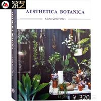 Aesthetica Botanica 与花草相伴的日子 艺术工作者居住办公空间植物景观装饰设计书籍