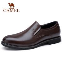 camel骆驼男鞋 2018秋季新款商务正装皮鞋牛皮休闲套脚皮鞋办公通勤鞋