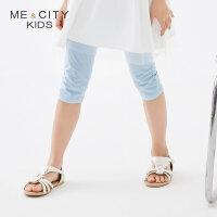 【1件2.5折到手价:18.8】米喜迪mecity童装夏装新款女童脚口装饰七分针织裤