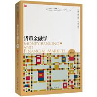 货币金融学(第5版)