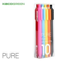 KACO书源PURE按动彩色笔芯中性笔 签字笔 宝珠笔 水笔 学生办公笔