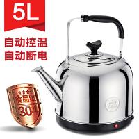 电水壶家用自动断电保温电热水壶大容量不锈钢304烧水壶