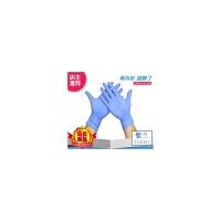 薄型乳胶手套 一次性橡胶手套 蓝色加厚丁腈手套 劳保用品