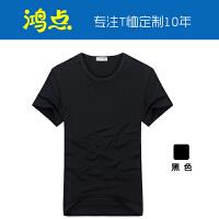 班服定制T恤圆领广告文化衫团队DIY工作服活动厂服装衣服logo定做