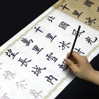毛笔字帖欧阳询《沁园春雪》学生大中欧体楷书法临摹描红宣纸