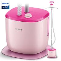 飞利浦(PHILIPS)挂烫机家用大蒸汽 手持式熨衣机 烫衣机 粉红色GC512/48(单杠三档)