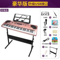 儿童电子琴初学者入门键带麦克风女孩宝宝1-12岁钢琴玩具琴