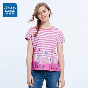 [尾品汇价:47.9元,20日10点-25日10点]真维斯女装 夏装 全棉织间印花圆领短袖T恤
