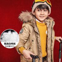 【1.18超品日全场2件2.5折,到手价:202.3】美特斯邦威旗下moomoo童装男女童羽绒服新款冬装洋气韩版中大儿