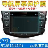 专用于长城C30 C50 M4 M2 C20R风骏6欧拉V80导航膜中控屏幕保护膜