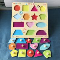 木质幼儿童蒙氏早教益智玩具拼图形状配对嵌板认知手抓1-3岁宝宝