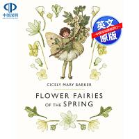 英文原版 Flower Fairies of the Spring 春天的花仙子 童趣绘本 Cicely Mary Ba