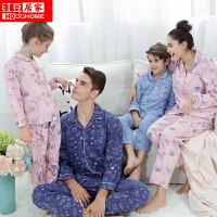 红豆居家睡衣新款家庭亲子纯棉梭织印花长袖翻领开衫家居服套装