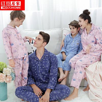 红豆居家睡衣新款家庭亲子纯棉梭织印花长袖翻领开衫家居服套装红豆内衣 新春特惠 低至9.9元
