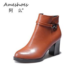 2017阿么秋冬韩版圆头简约英伦风粗低跟橡胶底切尔西短靴女