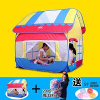 儿童帐篷波波海洋球婴儿玩具宝宝过家家室内球池游戏屋