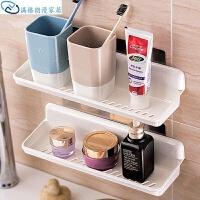 置物架浴室架子洗漱浴室洗手间置物架收纳吸盘化妆品打孔壁挂卫生间卫生间沥水挂件