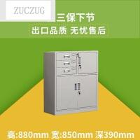 ZUCZUG厂家直销铁皮文件柜矮柜带锁桌底半截柜办公家具抽屉小柜子资料柜