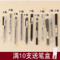 日本MUJI/无印良品文具中性笔各类圆珠笔黑水笔可擦笔毛笔记号笔